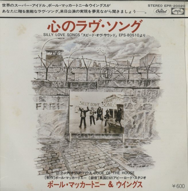 「SILLY LOVE SONGS」「COOK OF THE HOUSE」/PAUL McCARTNEY & WINGS PAUL McCARTNEY & WINGS 画像