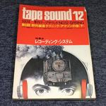 TAPE SOUND NO.12 1974 SPRING