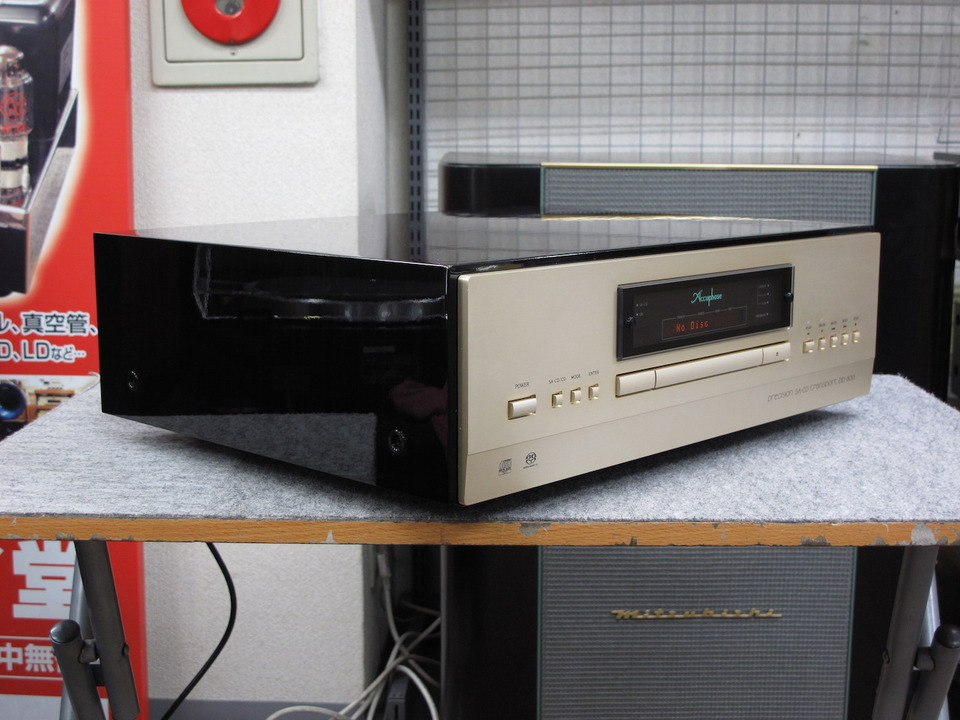 Accuphase DP-800の買取価格 相場以上でオーディオ買取|名古屋|秋葉原|大阪|日本橋|福岡|東京 画像c