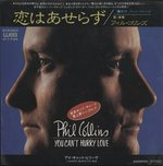 「YOU CAN'T HURRY LOVE」「I CANNOT BELIEVE IT'S TRUE」/PHIL COLINS