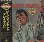 GENE VINCENT'S GREATEST