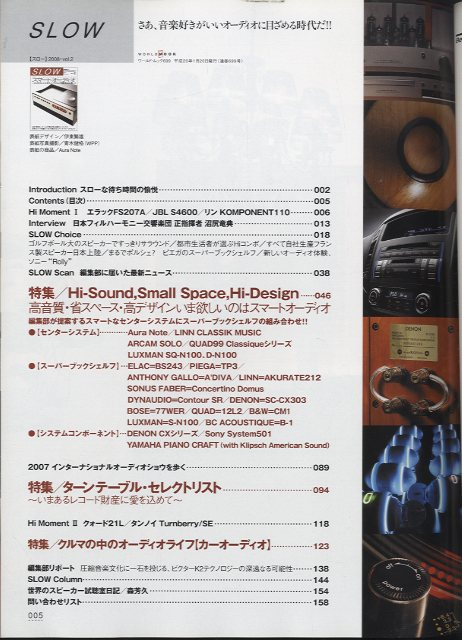 SLOW vol.2 2008  画像