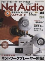 Net Audio vol.04 2011WINTER