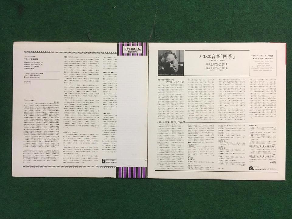クラシック エンジェル16枚セット  画像
