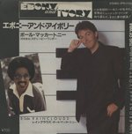 「EBONY AND IVORY」「RAINCLOUDS」/PAUL McCARTNEY