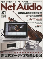 Net Audio vol.01