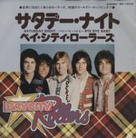 「SATURDAY NIGHT」「BYE BYE BABY」/BAY CITY ROLLERS