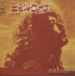 「EVIL WAYS」「THEM CHANGES」/CARLOS SANTANA & BUDDY MILES