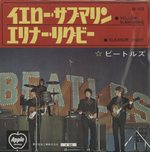 「YELLOW SUBMARINE」「ELEANOR RIGBY」/THE BEATLES