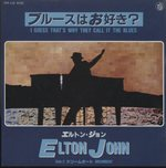 「I GUESS THAT'S WAY THY CALL IT THE BLUES」「DREAMBOAT」/ELTON JOHN