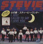 I JUST  CALLED TO SAY I LOVE YOU/STEVIE WANDER