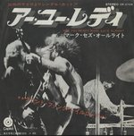 「ARE YOU READY」「MARK SAY'S ALRIGHT」/GRAND FUNK RAILROAD