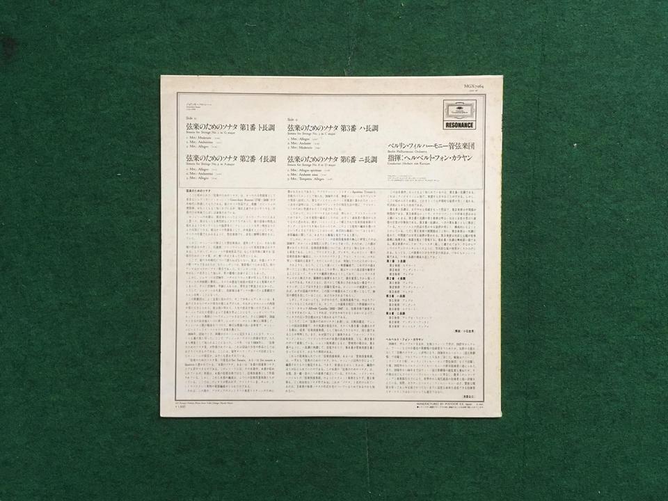 ヘルベルト・フォン・カラヤン15枚セット  画像