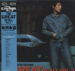 THE GREAT OF ALL VOL.2/矢沢永吉