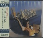 BREAKFAST IN AMERICA/SUPERTRAMP