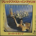 「BREAKFAST IN AMERICA」「LORD IS IT MINE」/SUPERTRAMP