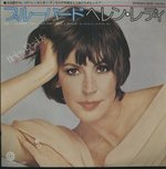「BLUEBIRD」「YOU DON'T NEED A REASON」/HELEN REDDY