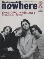 Beatleworld nowhere VOL.6/1995 SUMMER
