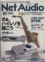Net Audio vol.03