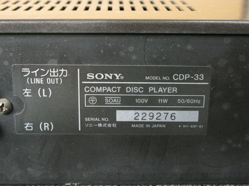CDP-33 SONY 画像