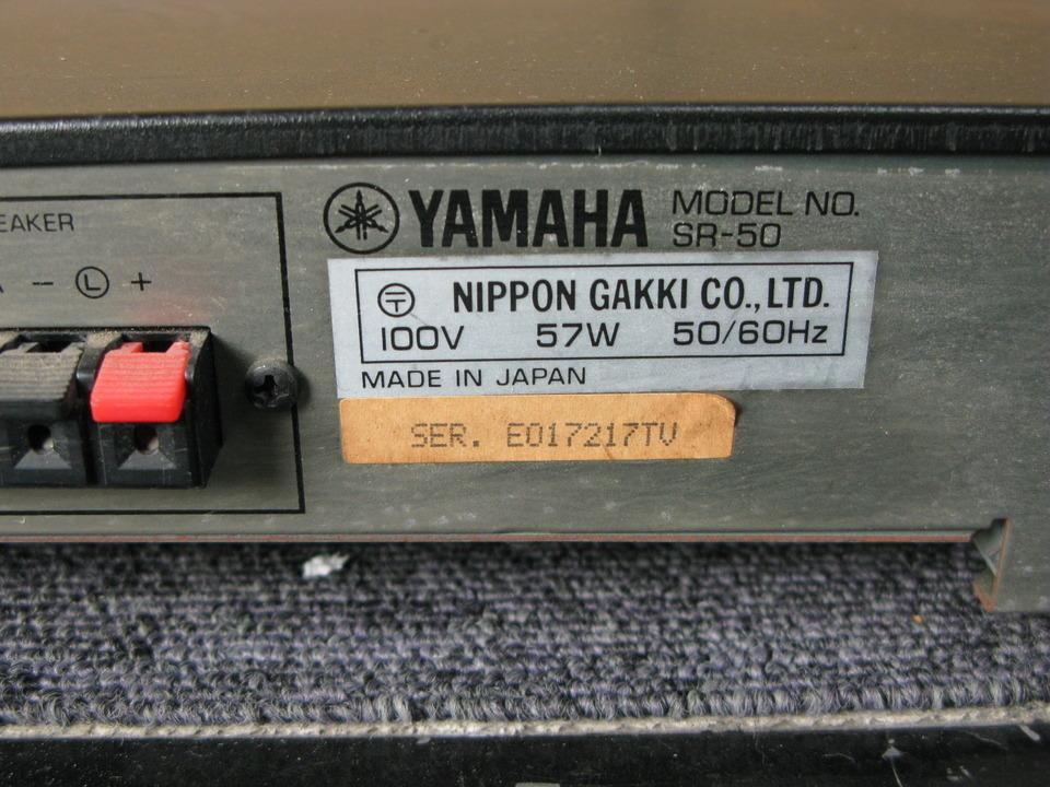 SR-50 YAMAHA 画像