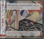 マーラー:交響曲第4番(室内アンサンブル版)