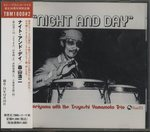 NIGHT AND DAY/森山浩二