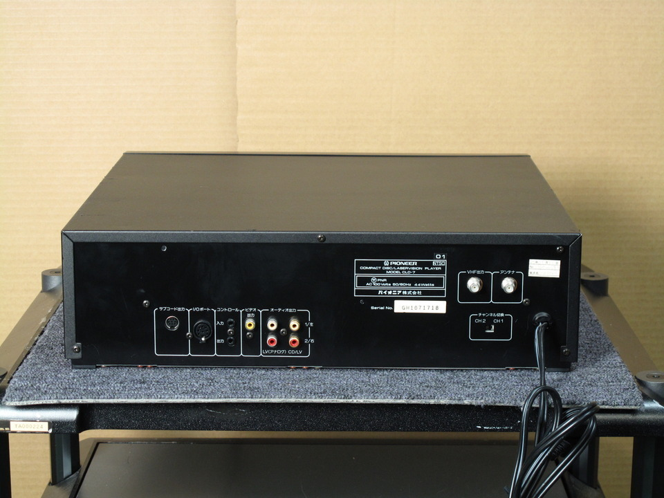 CLD-7 Pioneer 画像