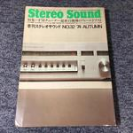 STEREO SOUND NO.032 1974 AUTUMN