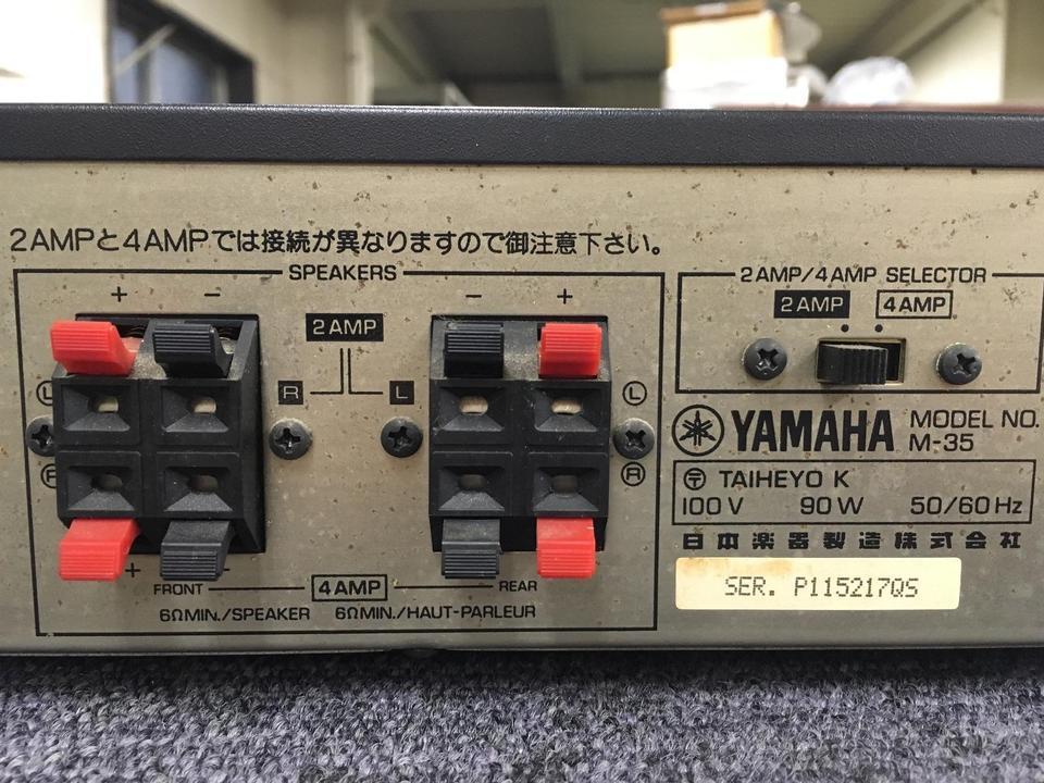 M-35 YAMAHA 画像