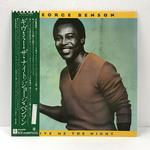 GIVE ME THE NIGHT/GEORGE BENSON