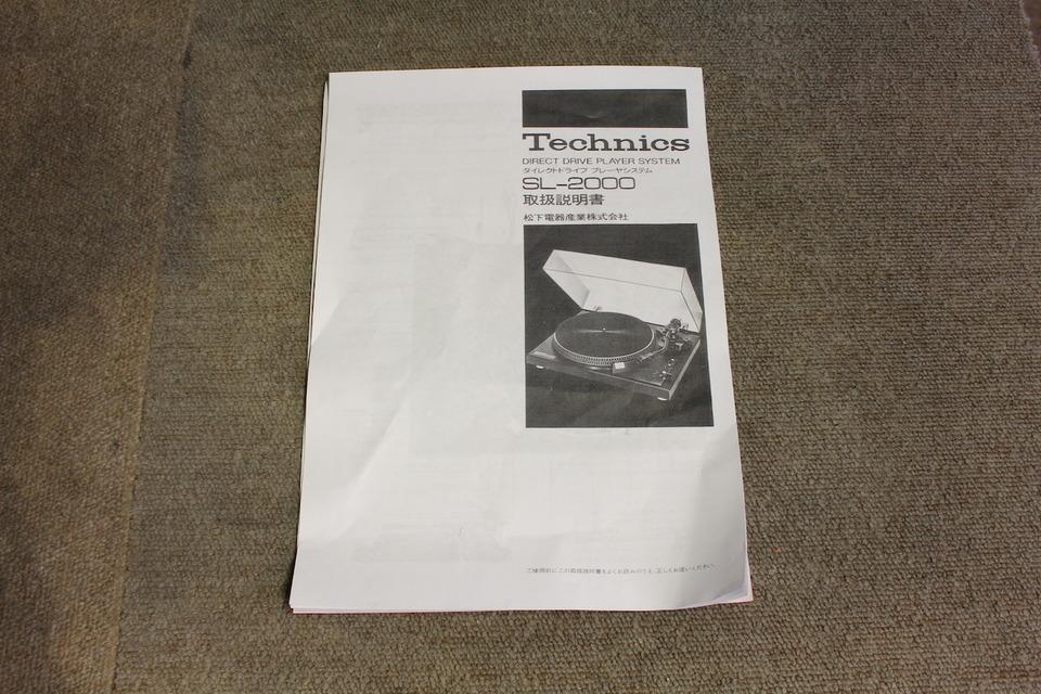 SL-2000 Technics 画像