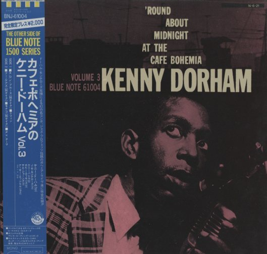 'ROUND ABOUT MIDNIGHT AT THE CAFE BOHEMIA VOL.3 KENNY DORHAM  LPジャズ 画像a