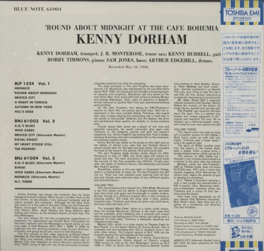 'ROUND ABOUT MIDNIGHT AT THE CAFE BOHEMIA VOL.3 KENNY DORHAM  LPジャズ 画像b