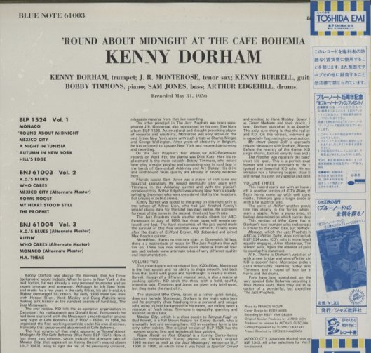 'ROUND ABOUT MIDNIGHT AT THE CAFE BOHEMIA VOL.2 KENNY DORHAM  LPジャズ 画像b