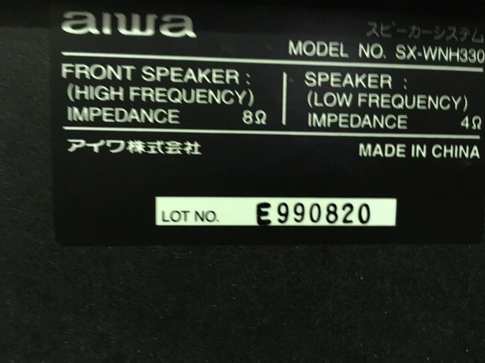 SX-WNH330 AIWA 画像