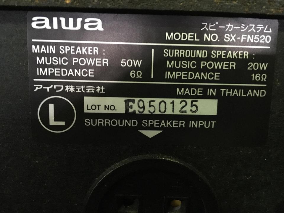 SX-FN520 AIWA 画像