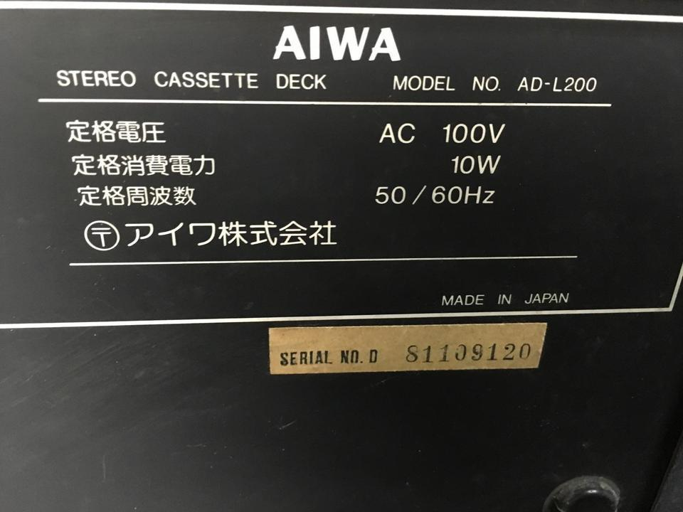 AD-L200 AIWA 画像