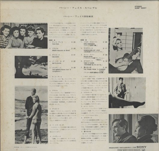 PERCY FAITH SPECIAL PERCY FAITH 画像
