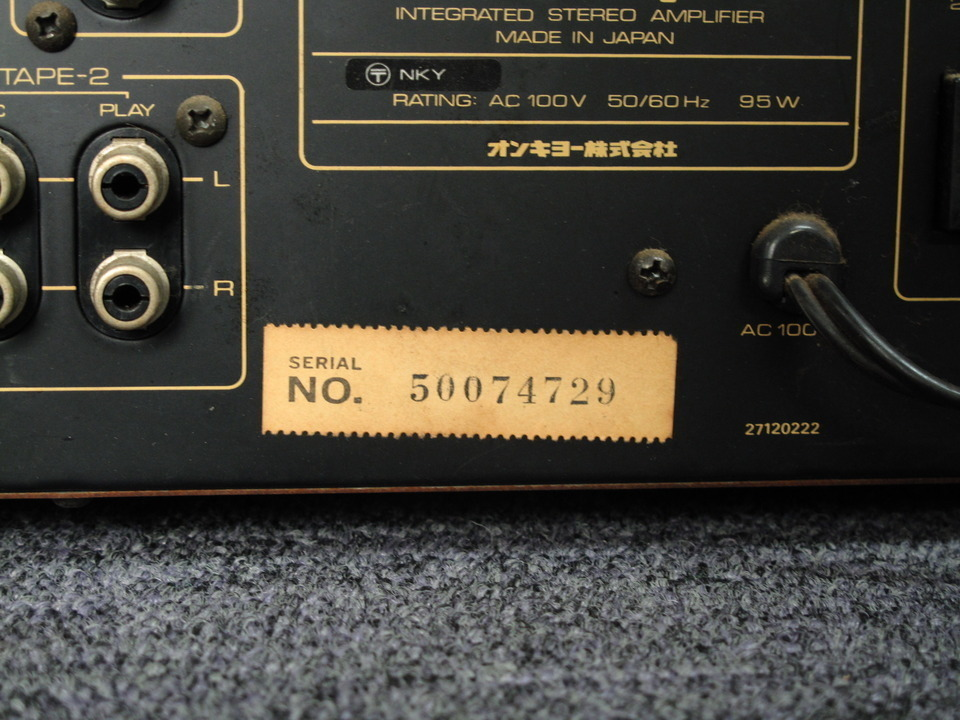 Integra A-815 ONKYO 画像