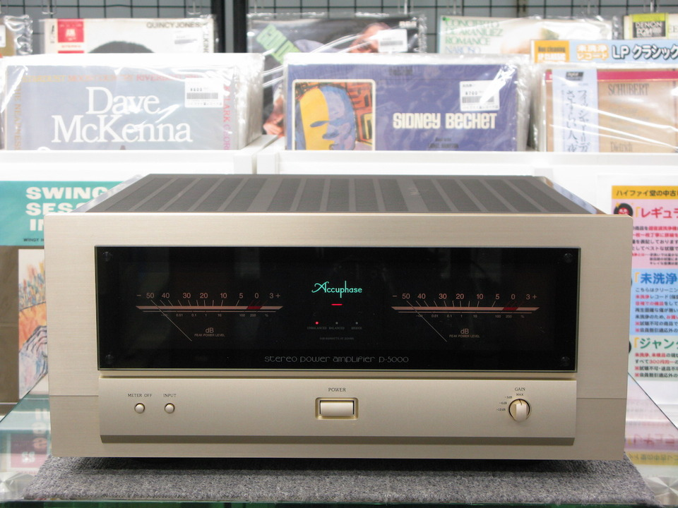 Accuphase P-5000の買取価格 相場以上でオーディオ買取|名古屋|秋葉原|大阪|日本橋|福岡|東京 画像a