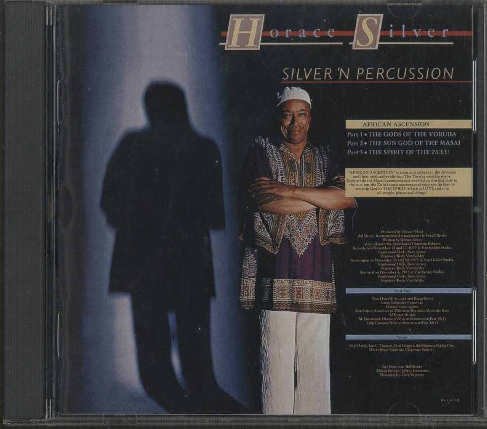 SILVER'N PERCUSSION/HORACE SILVER HORACE SILVER 画像