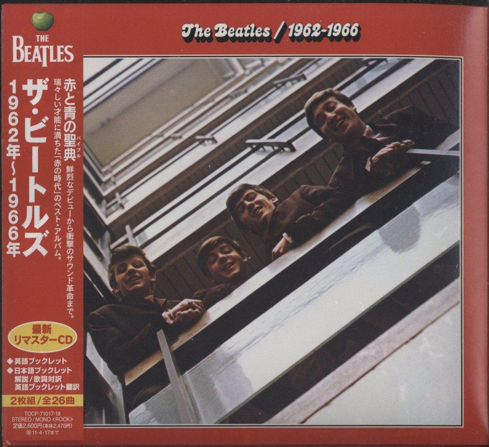 (青) [Audio CD] USED ザ・ビートルズ 【送料無料】 ザ・ビートルズ