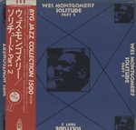 SOLITUDE PART 2/WES MONTGOMERY