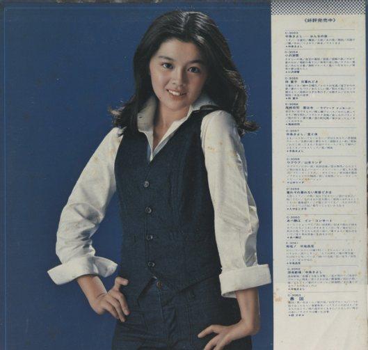 林寛子 (タレント)の画像 p1_27