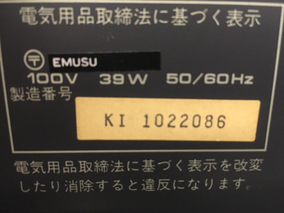 CLD-K800 PIONEER 画像