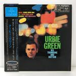 THE BEST OF NEW BROADWAY SHOW HITS/URBIE GREEN