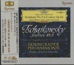 チャイコフスキー:交響曲第4番、第5番、第6番「悲愴」