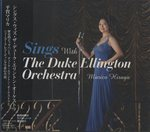 SINGS WITH THE DUKE ELLINGTON ORCHESTRA/平賀マリカ