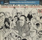 WAILIN' AT THE TRIANON/LIONEL HAMPTON